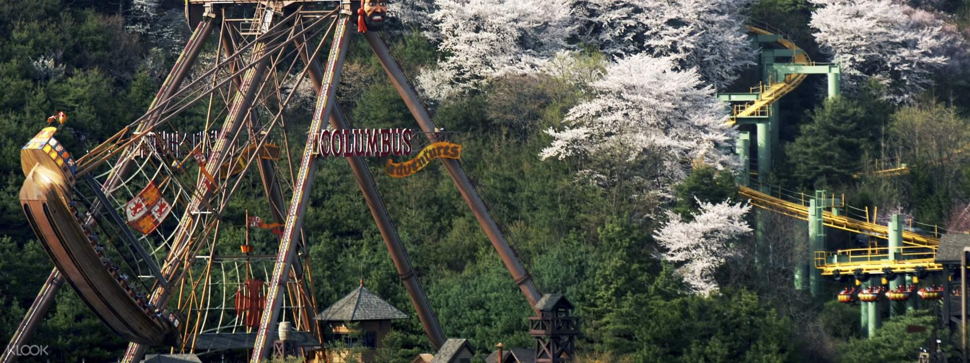 Everland Korea Theme Park Tickets - One Day Pass (QR Code